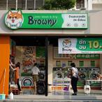Browny สาขาตลาดอมร-พหลโยธิน 58