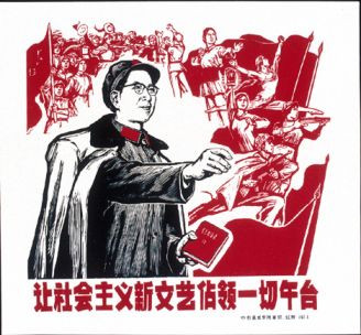Influence of the Great Cultural Revolution on Music…Part II