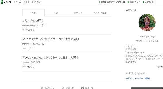 Screenshot%20(3)_edited.jpg