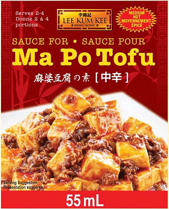 Lee Kum Kee Ma Po Tofu Sauce [3x12x80g]
