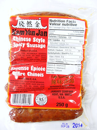 SPICY CHINESE STYLE PORK SAUSAGE [40x250g]