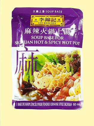 SOUP BASE FOR SICHUAN SPICY HOT POT [6x12x70g]