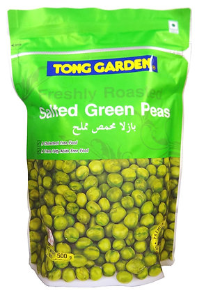 SALTED GREEN PEAS [12x500g]