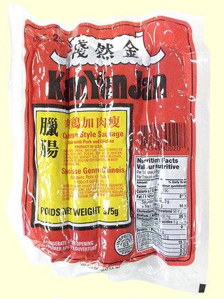 CHICKEN & PORK CHINESE STYLE SAUSAGE [40x375g]