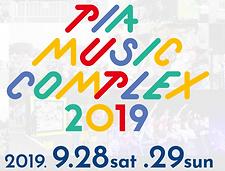 スクリーンショット 2019-09-22 14.14.11.png