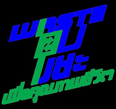 01-w2u_edited.png