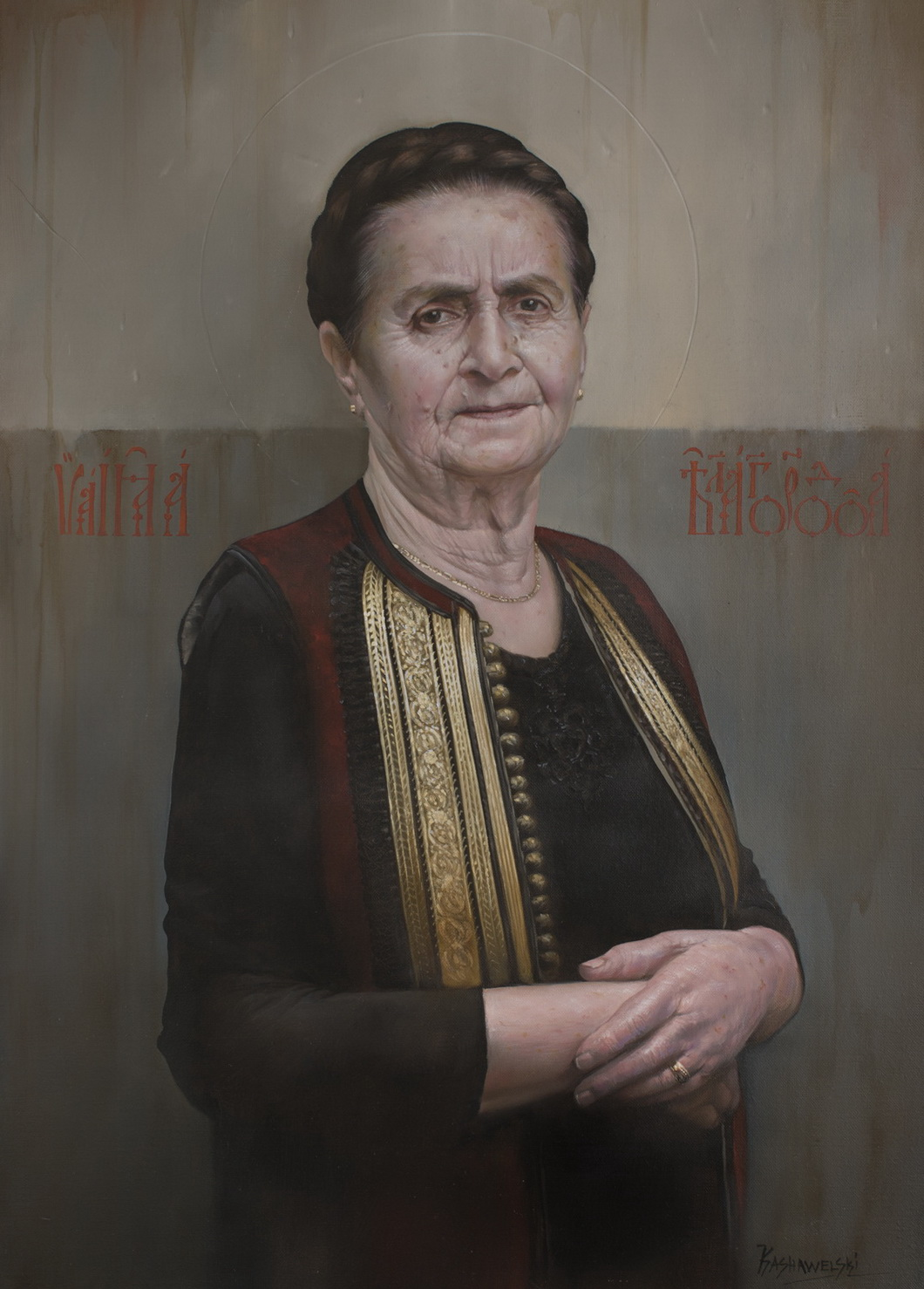 """""""My mother"""" /Oil on canvas/ 50x70 cm"""