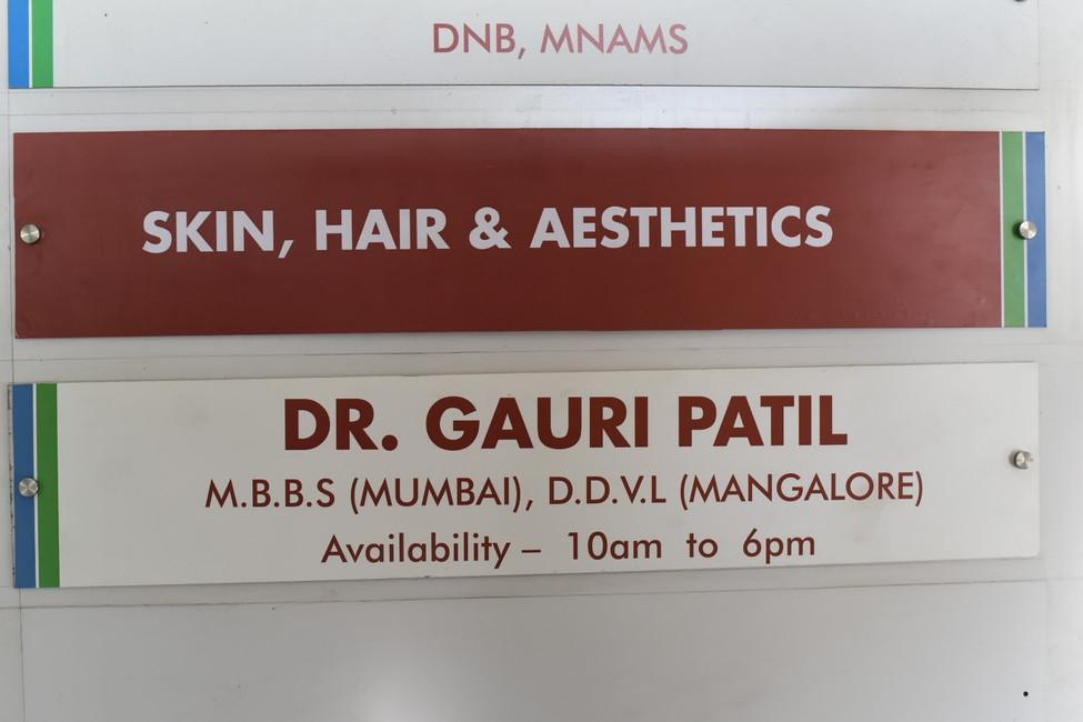Dr. Gauri Patil's Name board