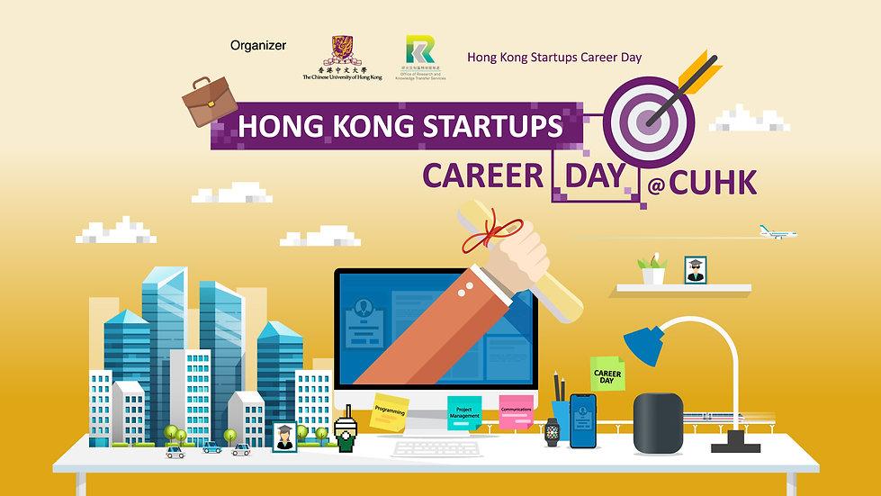 Keyart-Hong-Kong-Startups-Career-Day_202