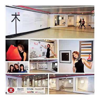 MTR exhibition emilie saint-pe comme chien et chat
