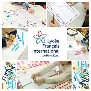 Lycée français de hong kong LFI