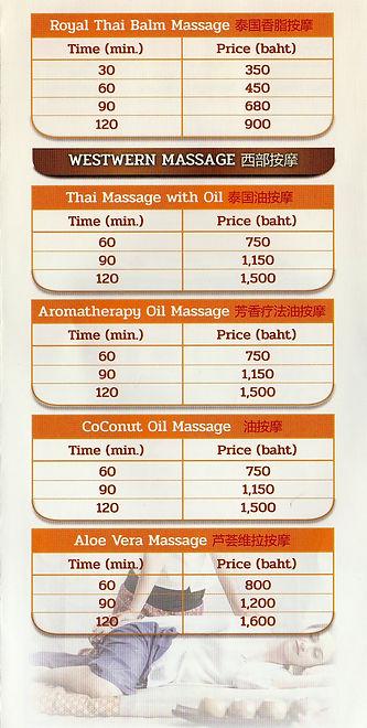 Massage (3) - Copy.jpg