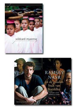 """""""WILDCARD : MYANMAR"""" - CANVAS"""