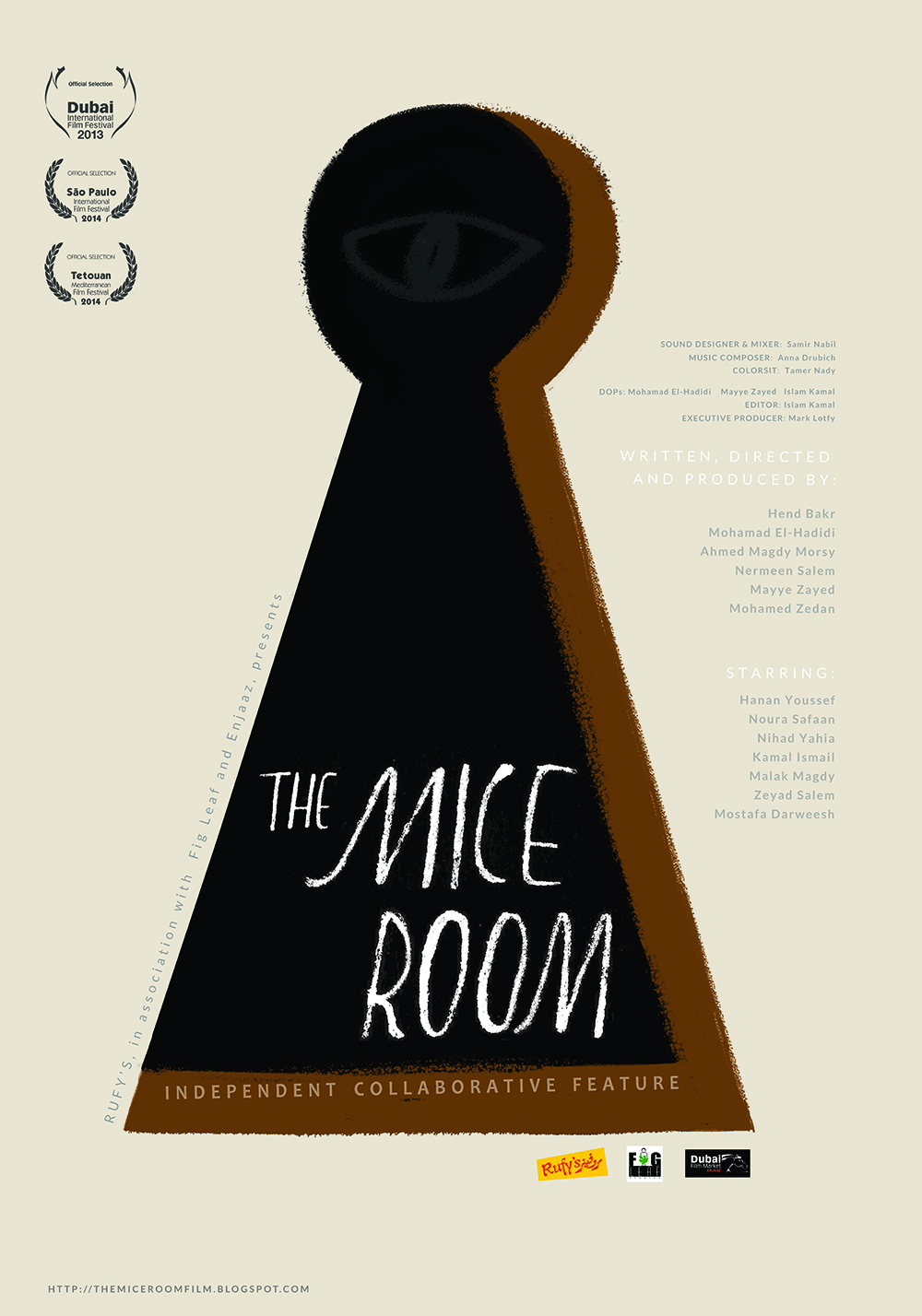 The Mice Room (2013)