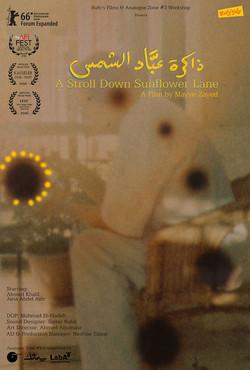 A_Stroll_Down_Sunflower_Lane_Poster+Laurel-LQ