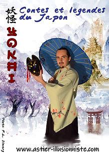 Affiche Yokai.jpg