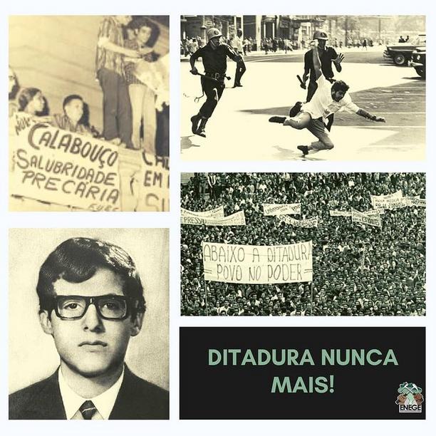 Uma nota sobre a Ditadura