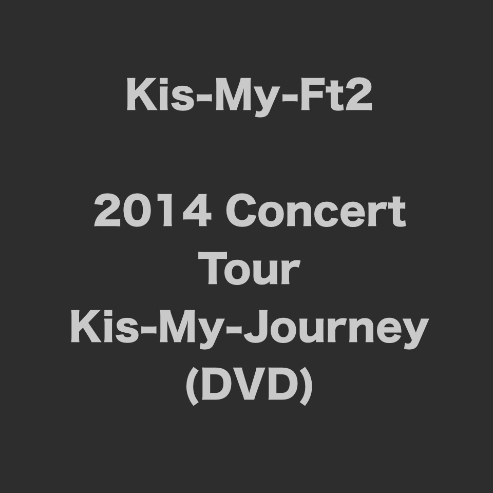 Kis-My-Ft2