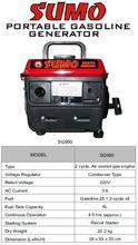 Sumo Portable Gasoline Generator.jpg