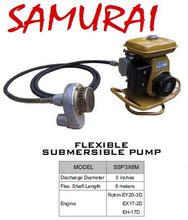 Samurai Flexible Submersible Pump.jpg
