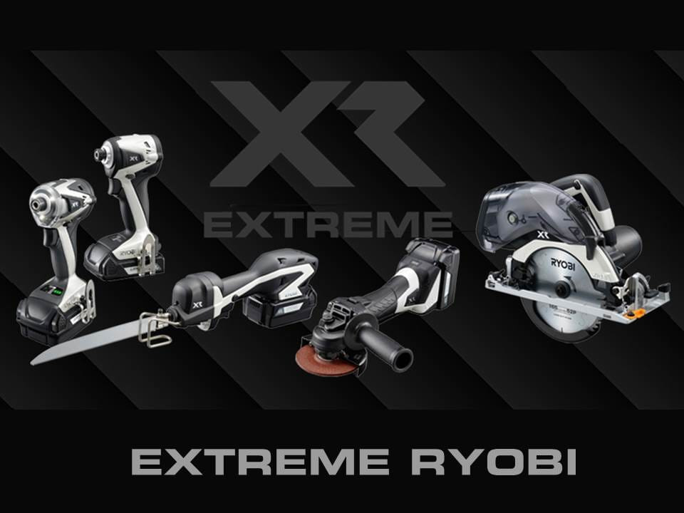 Ryobi XR Extreme line up of products