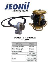Jeaonil Submersible Pump.jpg