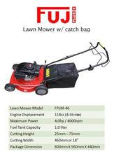 Fuji Lawn Mower w_ Catch Bag.jpg