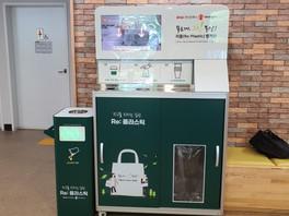 장림1동 행정복지센터