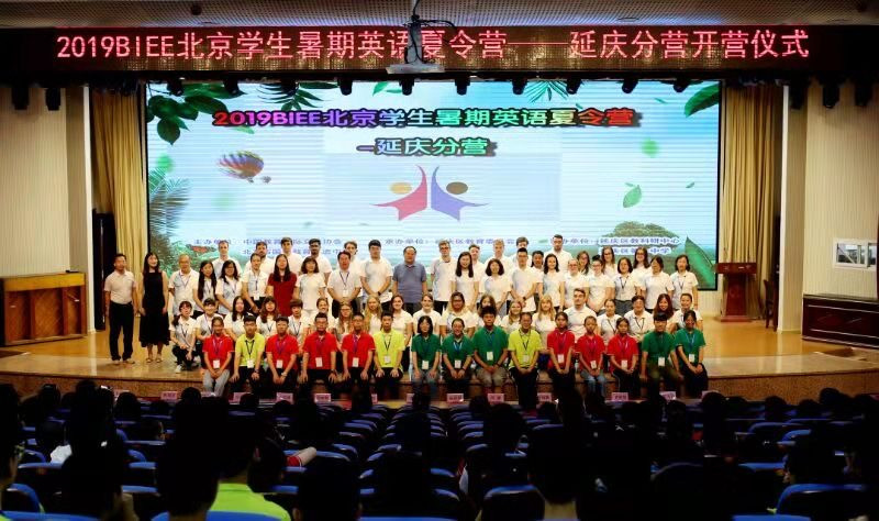 Group picture of teachers in China