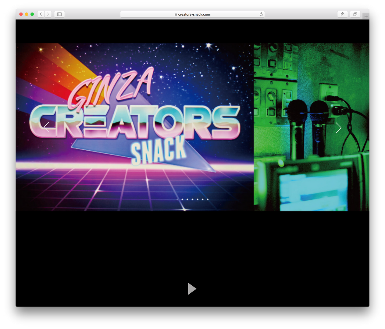 CREATORS SNACK / Web Design