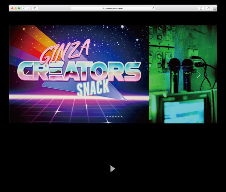 CREATORS SNACK / Web Design