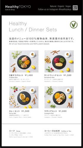 HealthyTOKYO / Signature Design