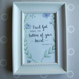 Trust God frame