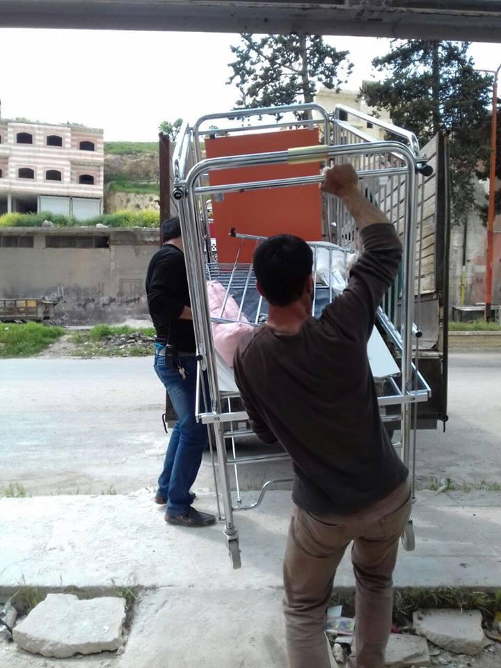 Spital Kafr Takrim