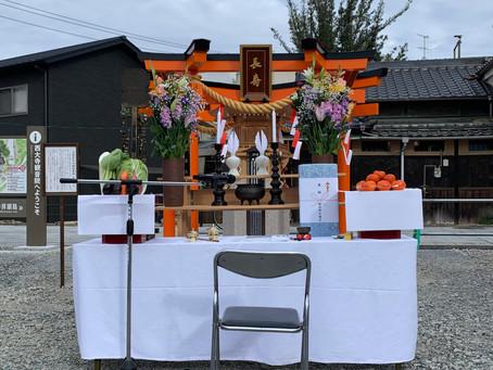 西大寺様、交通安全五福招来社の開眼落慶法要無事に終わりました。