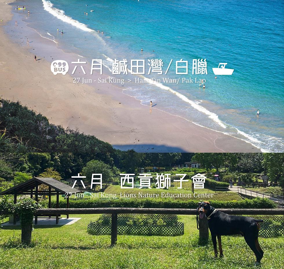 20210627 Ham Tin Wan .jpg
