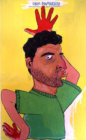 Abed Aziz Salha