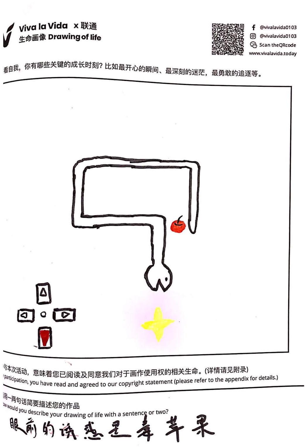 联通50画_20190107210658-08