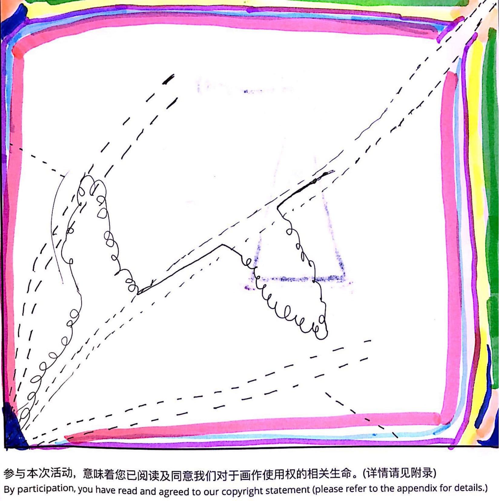 联通50画_20190107210658-20