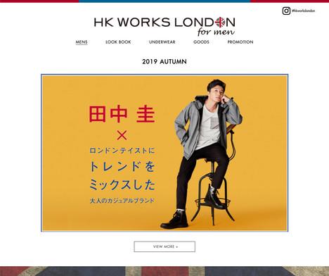 HKworksLONDONforMEN_01-1.jpg