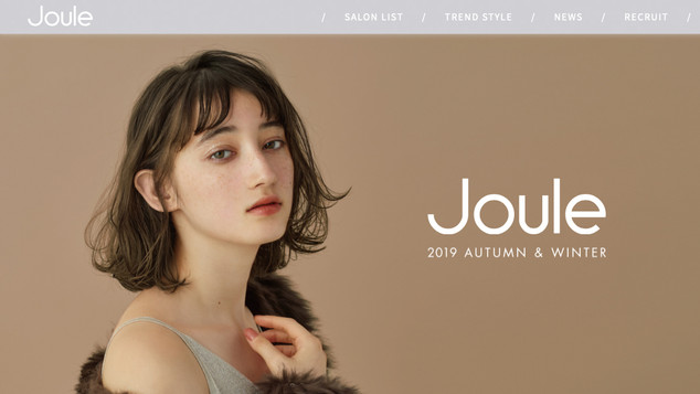 Joule_web.jpg