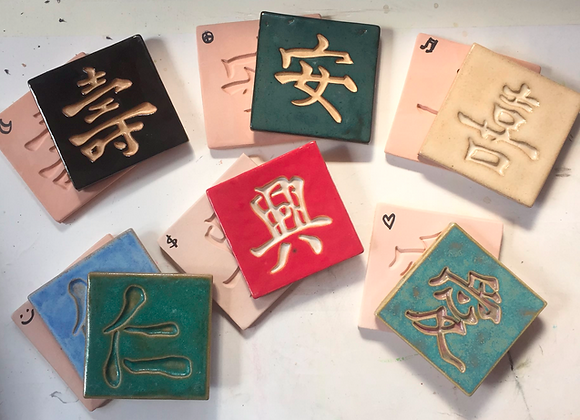 Chinese Tiles with a message