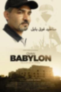 OvanBabylon_poster_web.jpg