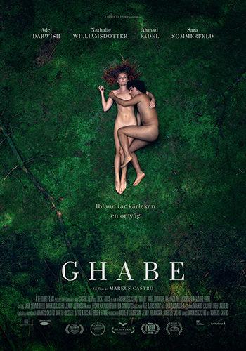 Ghabe_poster_web.jpg