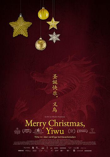 Merry-Christmas-Yiwu-poster_web2.jpg