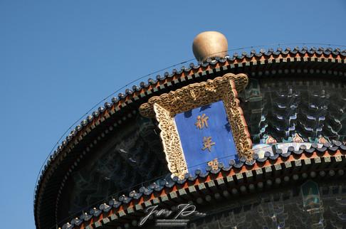 Resize2048px_20-01-04_Beijing_589.jpg