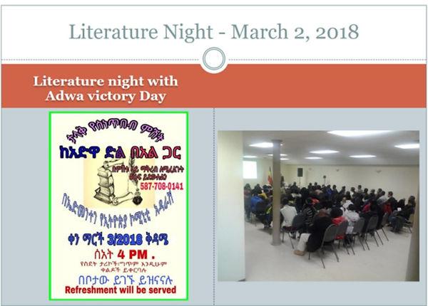 3-Lit-night-Mar-2-2018.JPG
