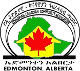Ethiopian Canadians Community Association in Edmonton