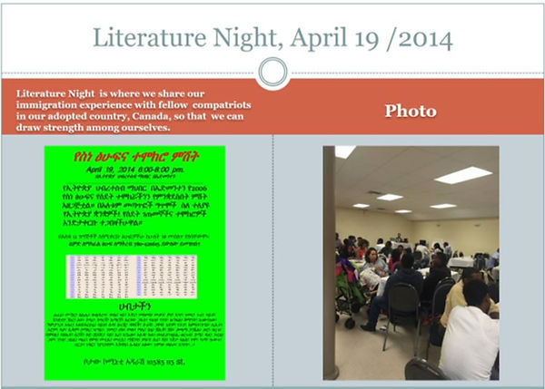 9-Lit-night-Apr-19-2014.JPG