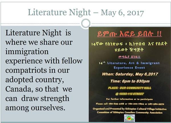 5-Lit-night-May-6-2017.JPG